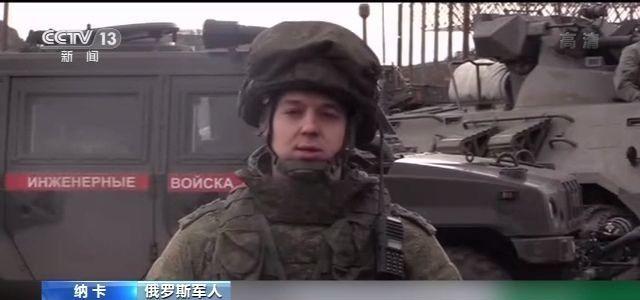 少量炸弹急需撤除 俄媒记者看望纳卡地域排爆现场
