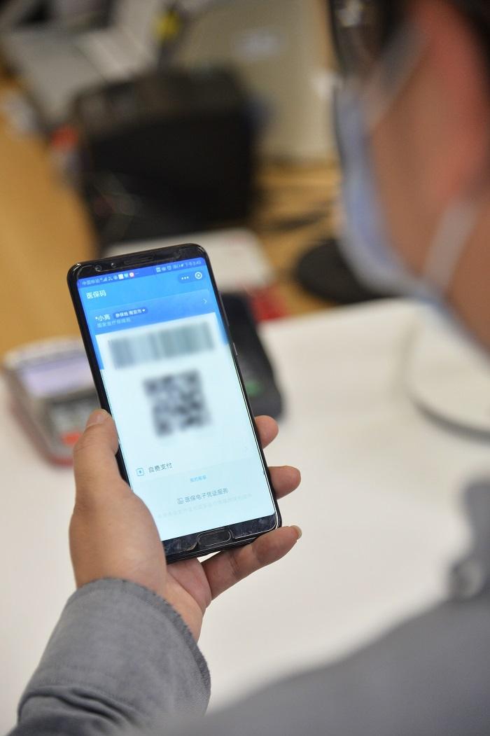 全国医保电子凭证系统在南京首家试点医院上线试运行图片