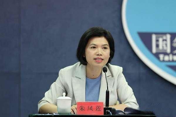 媒体报道神秘美国专机飞抵台北机场 国台办回应图片