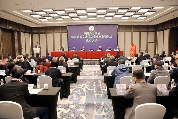 聚焦城市轨道交通消防安全,这个委员会,中国矿业大学牵头发起!