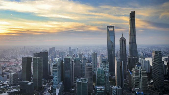 """十一届市委十次全会决议明确上海2035远景目标和""""十四五""""发展主要目标图片"""