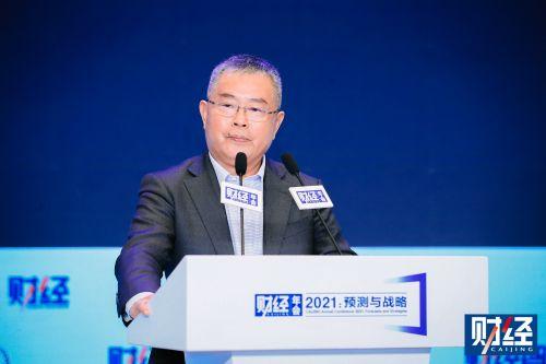 中国社会科学院学部委员李扬: 有明确有效的应对战略,中国经济未来一定是美好的