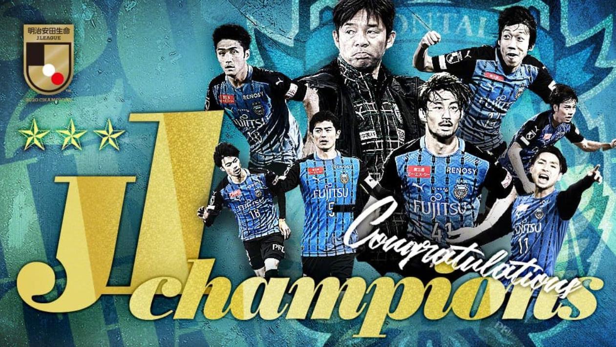 家长昭博戴帽弑旧主,川崎前锋5-0大阪钢巴夺得J1联赛冠军
