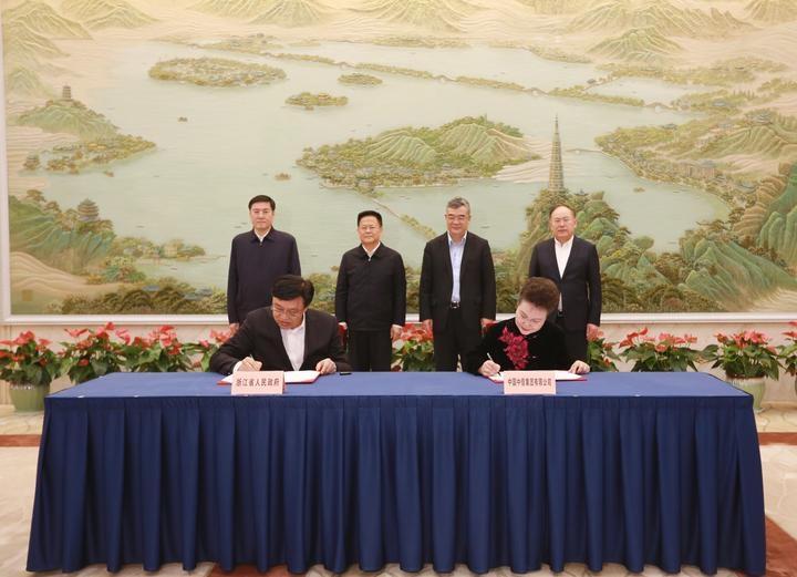 省政府与中信集团签署战略合作协议 郑栅洁朱鹤新见证签约图片