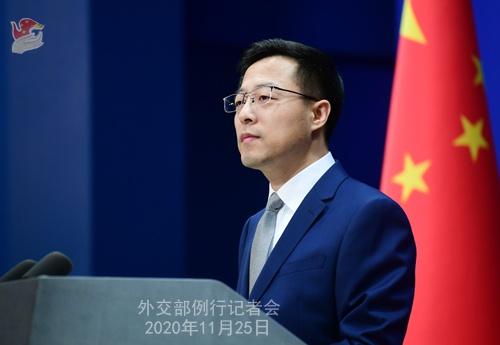 2020年11月25日外交部发言人赵立坚主持例行记者会图片