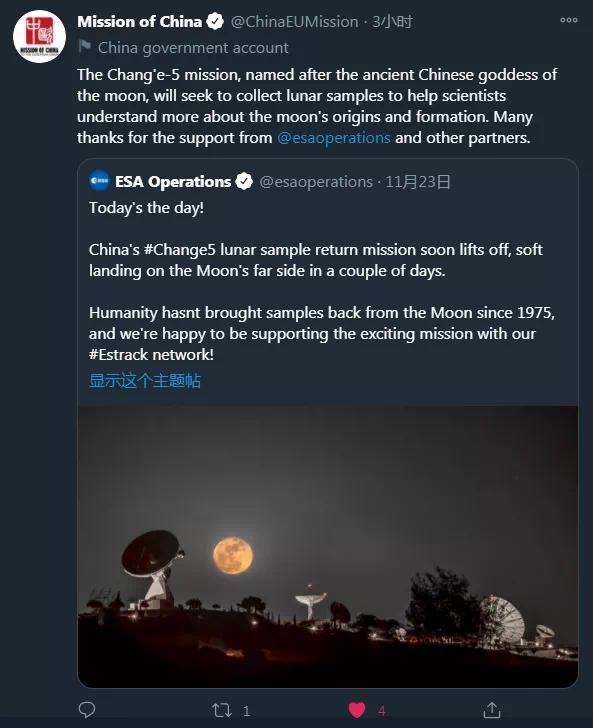 欧洲航天局:很高兴为嫦娥五号探月提供数据传输支持图片