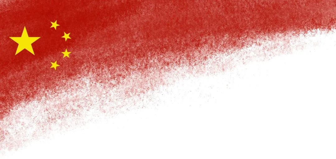 """喜报!北京信息科技大学校友田雨聪荣获""""全国劳动模范""""称号图片"""