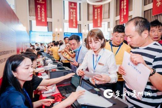 1至10月 贵州省房地产行业投资、销售双增长