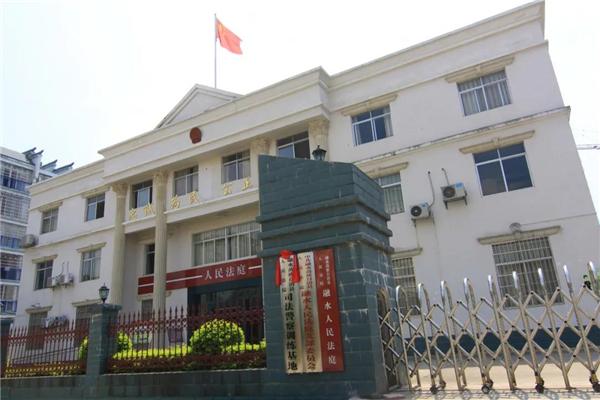 广西这些法院和个人获最高法院通报表扬图片
