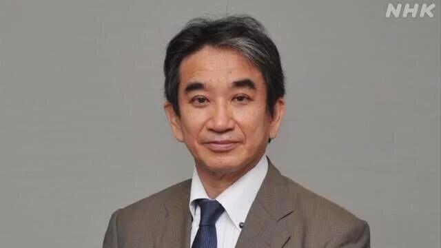 日媒:日本新任驻华大使垂秀夫26日将抵京 将在大使官邸隔离2周图片