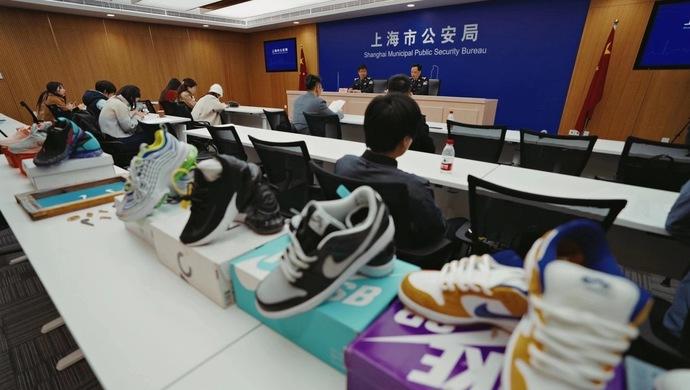 上海警方破获首起假冒耐克鞋案,价值1.2亿、逾16万双莆田产运动鞋被查获图片