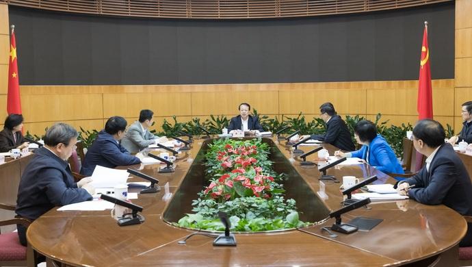 上海市政府党组会召开,抓紧推出一批重大项目、重大改革、重大政策等图片