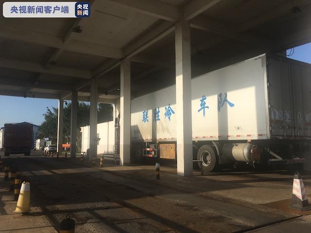 贯彻防疫要求 海南省建立冷链运输专用线路图片