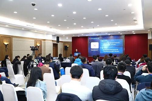 北京互联网法院举办互联网司法治理论坛