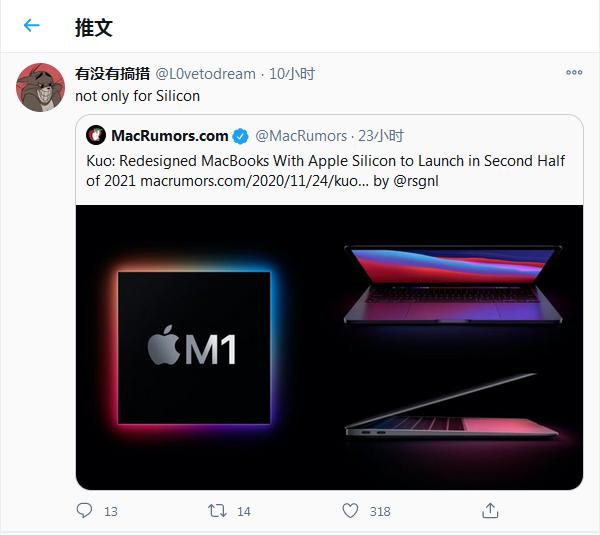 [图]明年MacBook系列将重新设计 同步推Intel和Apple Silicon版本