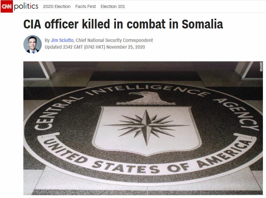 美媒爆料:中情局一特工在索马里被杀