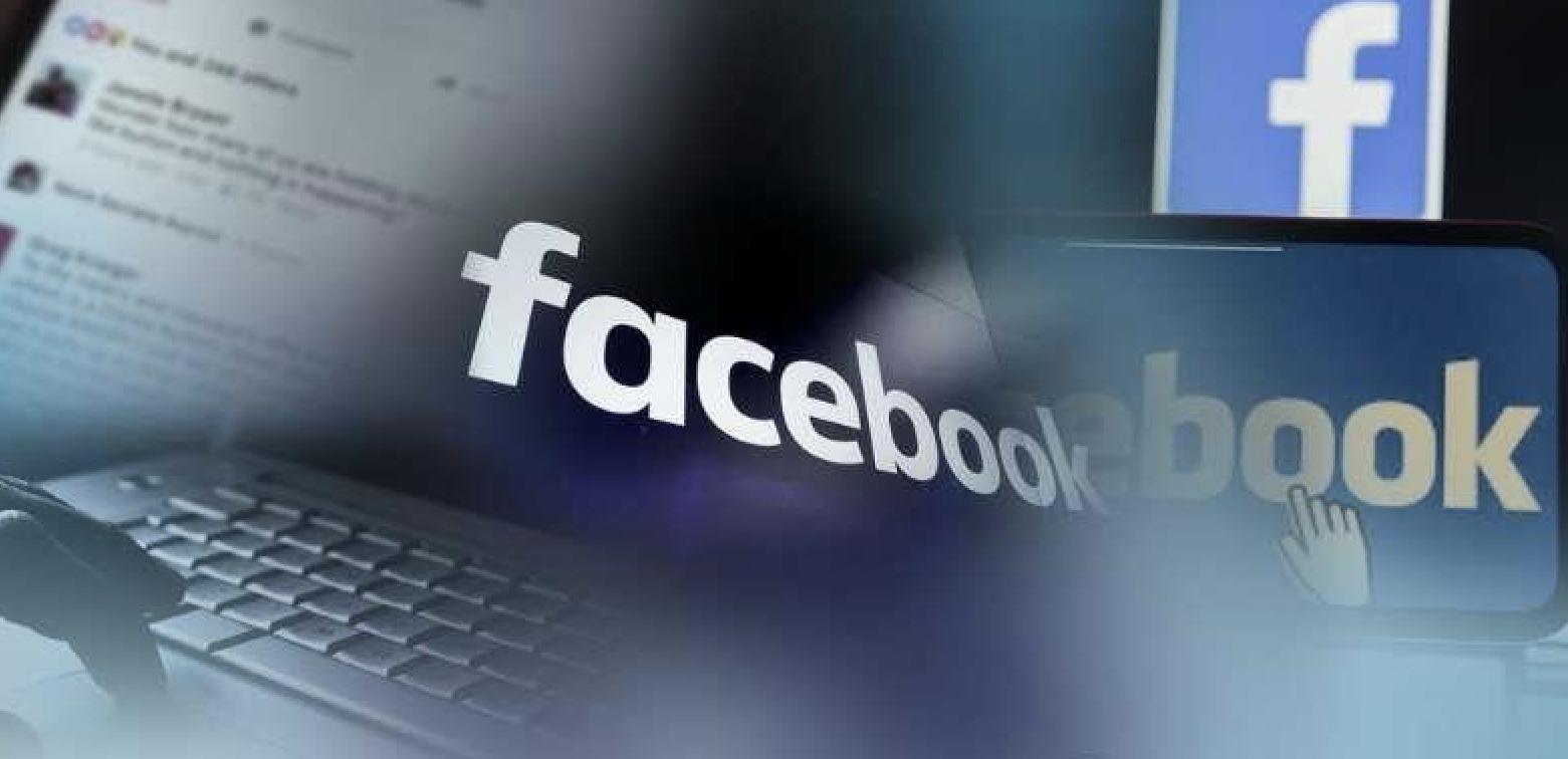 擅自使用用户信息 脸书在韩国被罚67亿韩元