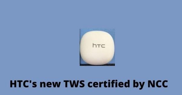 HTC真无线蓝牙耳机要来 已现身认证机构有两色可选