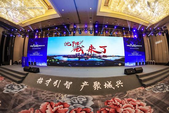 落子盛京 沈阳高新技术产业开发区与绿盟科技签署战略合作协议
