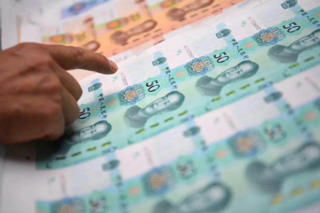 三问数字人民币:究竟是什么?为何要推出?使用安全吗?