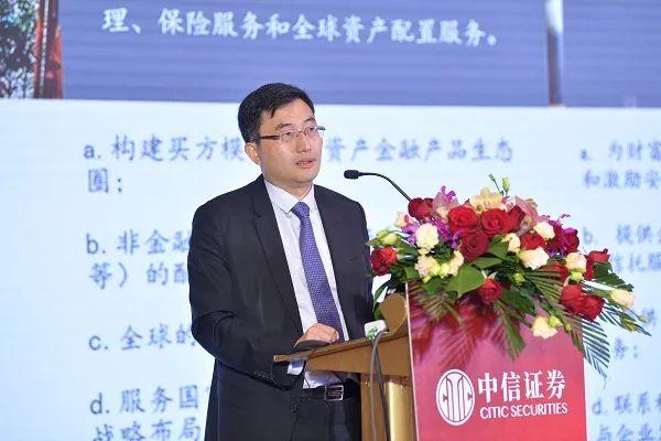 刘小军:构建合作共赢、优势互补的财富管理新生态