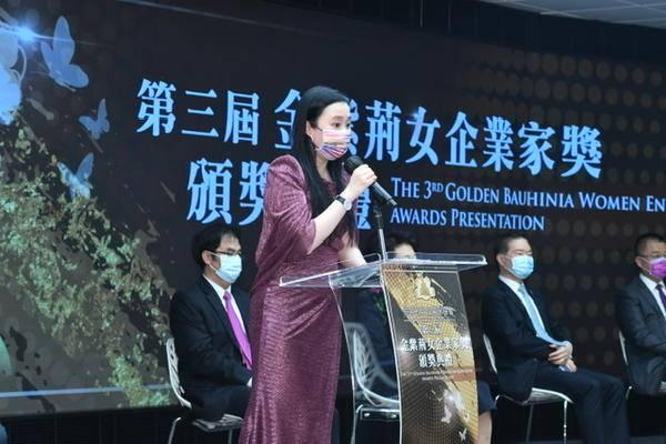 第三届「金紫荆女企业家奖」颁奖典礼圆满举行