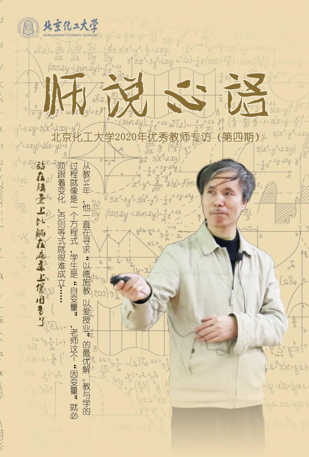 黄晋阳:站在讲台上比躺在病床上管用多了……图片