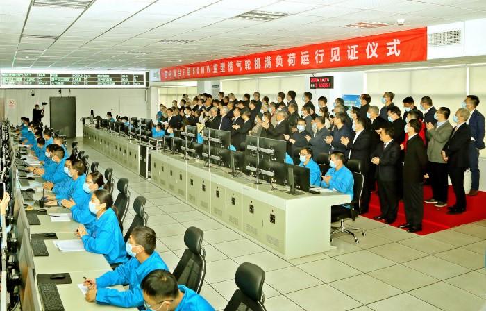 李刚副省长出席我国首台F级50MW重型燃气轮机满负荷运行见证仪式图片