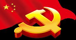 青岛理工大学党委书记王亚军宣讲党的十九届五中全会精神图片