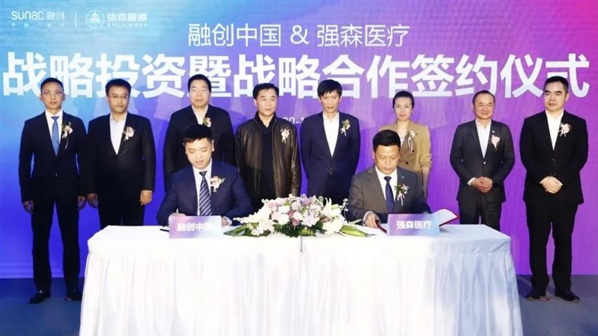 融创中国(01918.HK)战略投资强森医疗 发展城市社区医疗配套服务