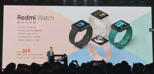 轻盈手感+完整功能 到手价仅269元的Redmi Watch小方屏体验