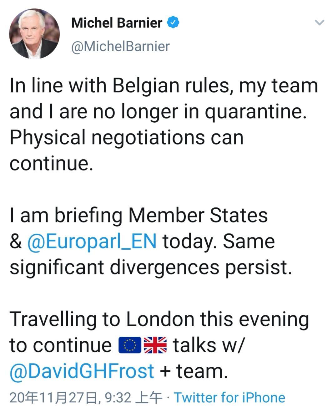 欧盟谈判代表称欧英仍存重大分歧 将在伦敦继续谈判