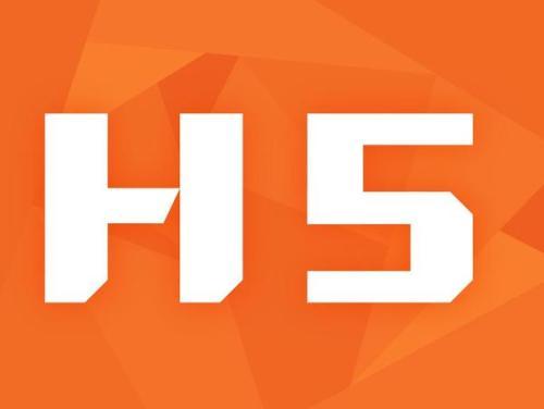 西南交通大学第五届H5设计大赛开始了!