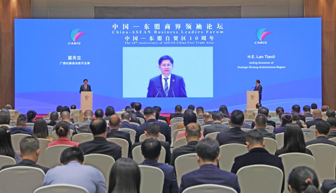 中国—东盟商界领袖论坛暨中国—东盟自贸区10周年特别会议举行图片