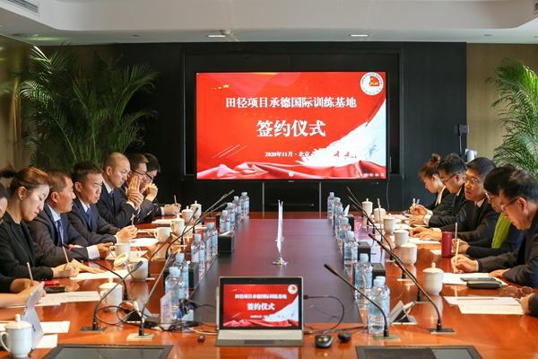"""中国田径协会将建""""田径项目承德国际训练基地"""" 两大思路完善奥运备战体系"""