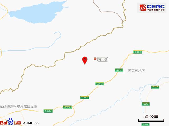 新疆阿克苏地区乌什县发生3.6级地震 震源深度10千米