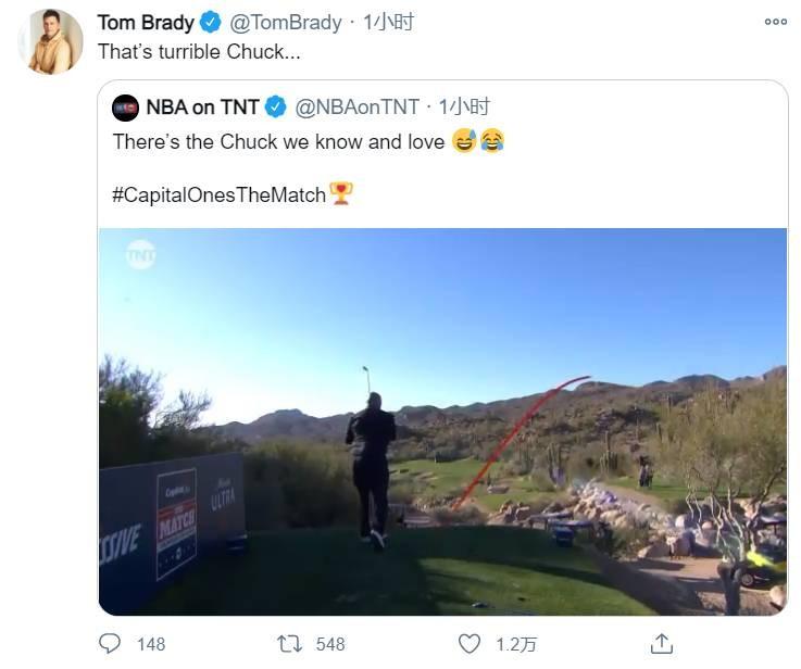巴克利离谱开杆把球打上山 汤姆-布雷迪评价:太Jiao糕了~