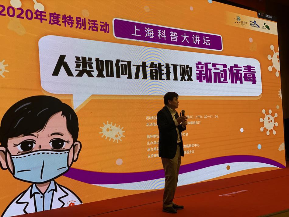 张文宏:目前没发现新冠特异性后遗症,发热即去门诊救人救己图片