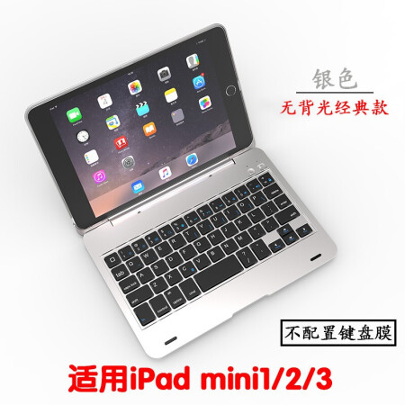 畅快吃鸡E25 ipad蓝牙键盘(2018新款保护套带 2仅售249.00元