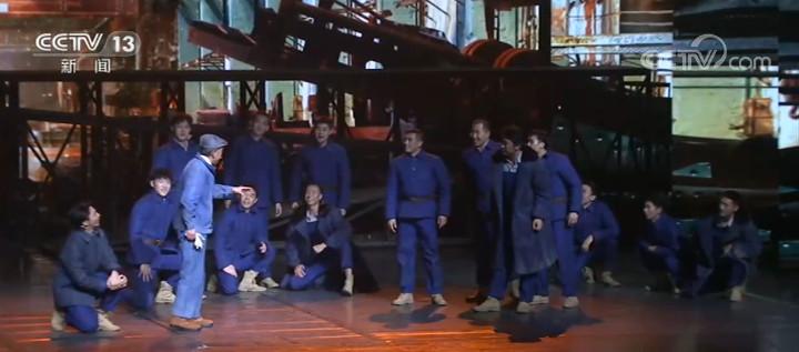原创情景歌舞《奋斗者之歌》在京首演图片