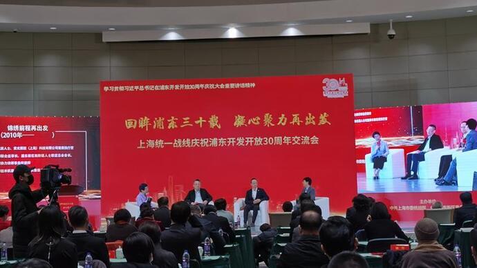 紫光展锐CEO楚庆:做芯片,要跟上海没关系,是一件很困难的事图片