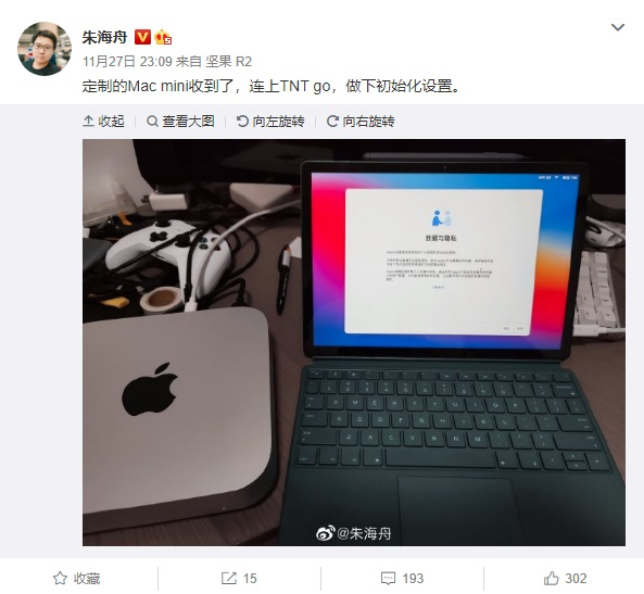 Smartisan 朱海舟上手苹果 M1 Mac mini:连接 TNT go 秒变 MacBook
