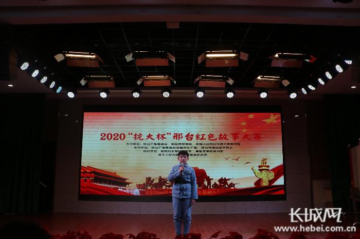 """""""2020'抗大杯'邢台红色故事大赛""""初赛火热进行中"""