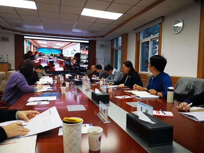 世界自然基金会中国人工林可持续经营项目总结暨二期项目磋商会在京召开