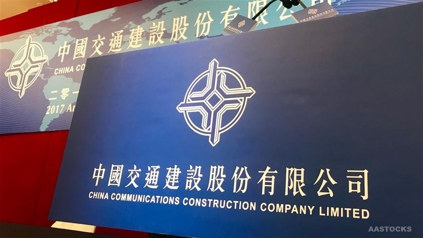 中交(01800.HK)逾13亿人民币参股葡萄牙同业23%