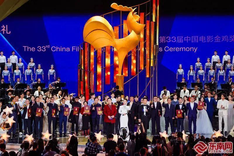 第33届中国电影金鸡奖颁奖典礼举行 李屹于伟国出席并颁发终身成就奖图片