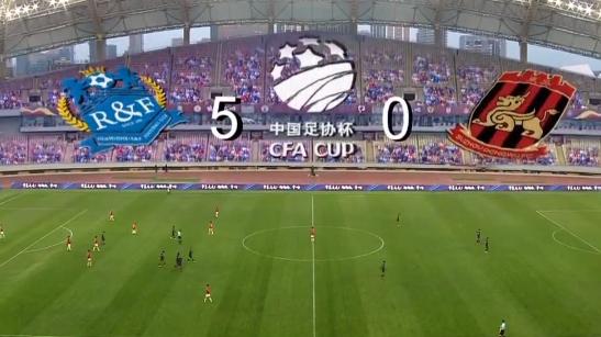 GIF:日夫科维奇梅开二度,广州富力5-0苏州东吴