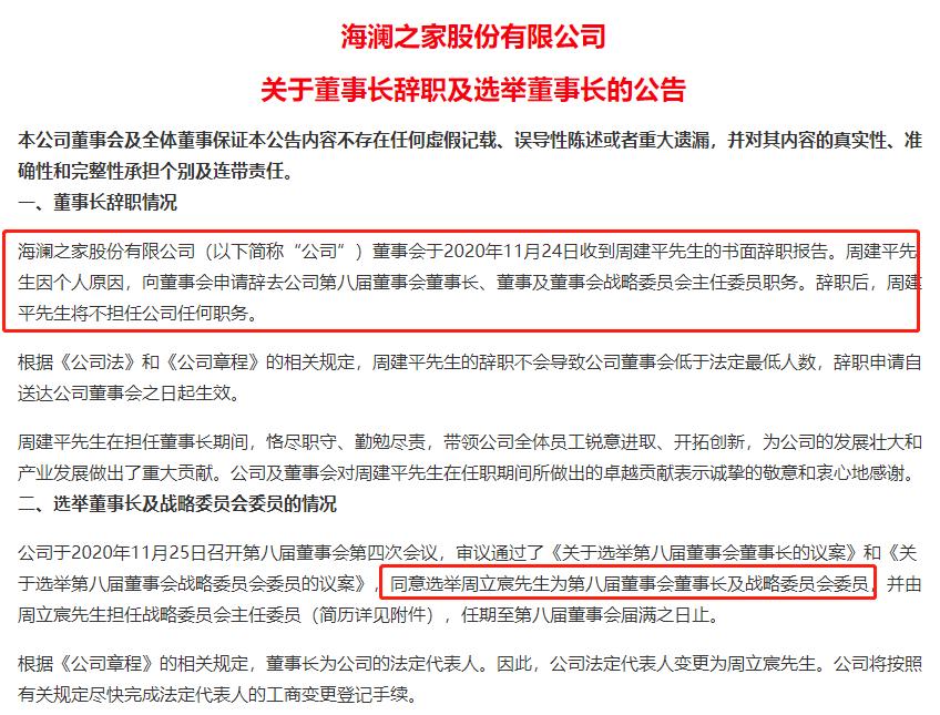 震惊A股:32岁清华毕业生继承300亿家产 姐姐曾是江苏女首富