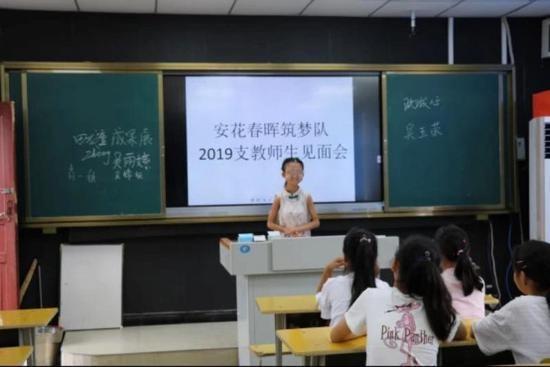 贵州43斤贫困女大学生因病去世,年仅24岁