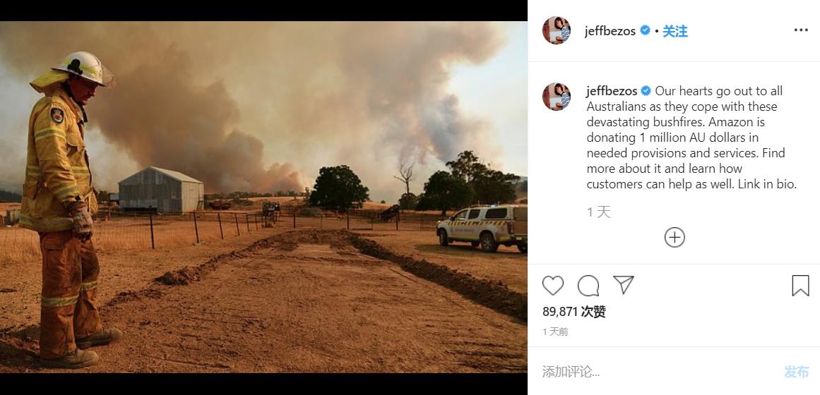 贝佐斯Instagram贴文截图